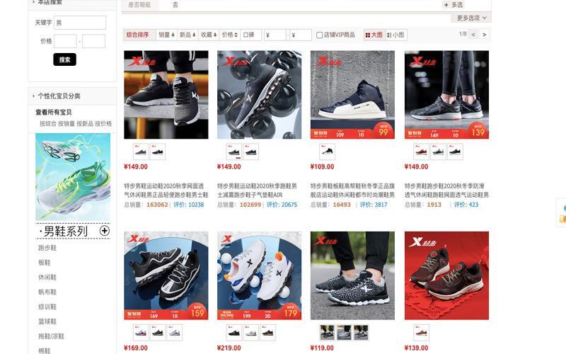 Giày Xtep trong những năm gần đây cũng được lựa chọn rất nhiều tại Trung Quốc cũng như Việt Nam